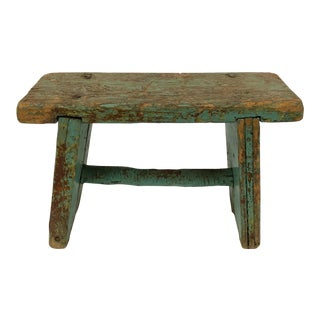 Antique French Early 1900s Handcrafted Milking Stool For Sale