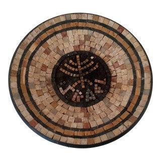 Mid 20th Century Modern Vintage Eilon Mosaic Bowl For Sale
