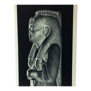 """Circa 1970 """"The Goddess Thueris"""" Xxvith Dynasty Great Sculpture of Ancient Egypt Print For Sale"""