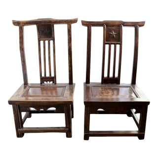 Antique Chinese Low Seating Chairs, Pair For Sale