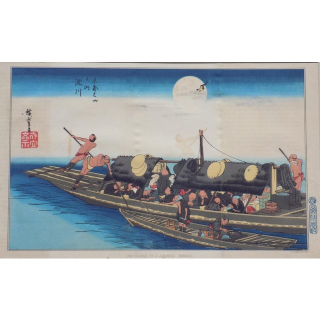 Original lithograph of Japanese river boat from Commodore Perry's Expedition of an American Squadron, 1856. Displayed in a...