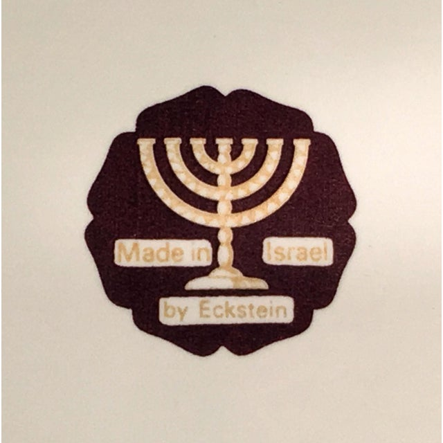 Religious Vintage Mid Century Eckstein Israel Passover Seder Plate For Sale - Image 3 of 9