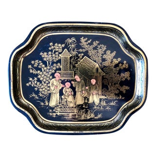 Vintage English Chinoiserie Tole Tray For Sale