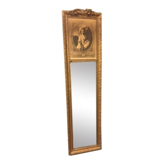 Antique Trumeau Wall Mirror For Sale
