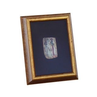 Framed Egyptian Hieroglyphic Fragment For Sale