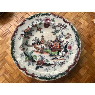 "19th Century Ashworth Bros Ironstone Pagoda Print ""Hanley"" Catchall Bowl Preview"