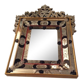 Late 20th Century Venetian Glass Mirror For Sale