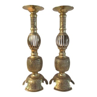 1970s Moroccan Brass Candle Holders - a Pair For Sale