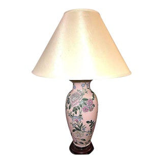 Vintage Pink & Green Floral Porcelain Brass Ginger Jar Lamp