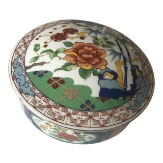 Vintage Chinoiserie Bright Colored Ceramic Covered Dish For Sale
