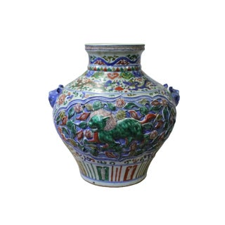 Handmade Ceramic Multi Color Dimensional Foo Dog Vase Jar