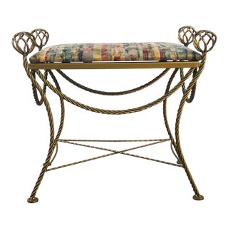 Hollywood Regency Gilt Metal Rope & Ball Stool For Sale
