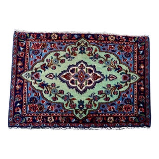 1970s Persian Throw Rug- 1′8″ × 2′5″ For Sale
