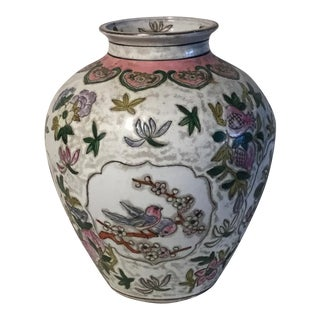Chinese Pastel Porcelain Chinoiserie Vase