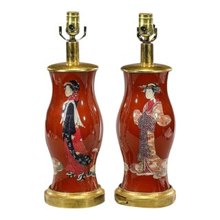 Japanese Decoupage Geisha Designer Lamps - A Pair For Sale