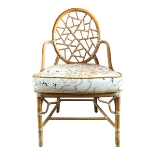 Late 20th Century Cracked Ice McGuire Chair For Sale