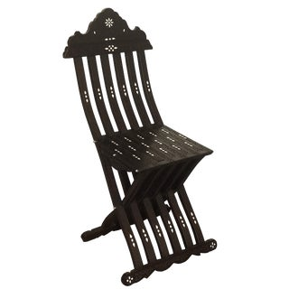 Moroccan Style Hand Carved With Mother of Pearl Inlay Folding Chair For Sale