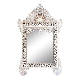 Vintage Mother of Pearl Inlaid Moorish Mirror For Sale