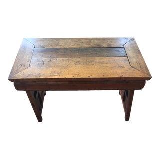 Antique Tibetan Accent Table For Sale