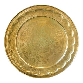 Monumental Moroccan Moorish Brass Tray Platter For Sale