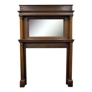 Tiger Oak Fireplace Mantel Mirror