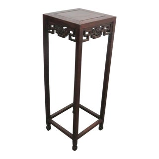 Chinese Carved Rosewood Pedestal For Sale