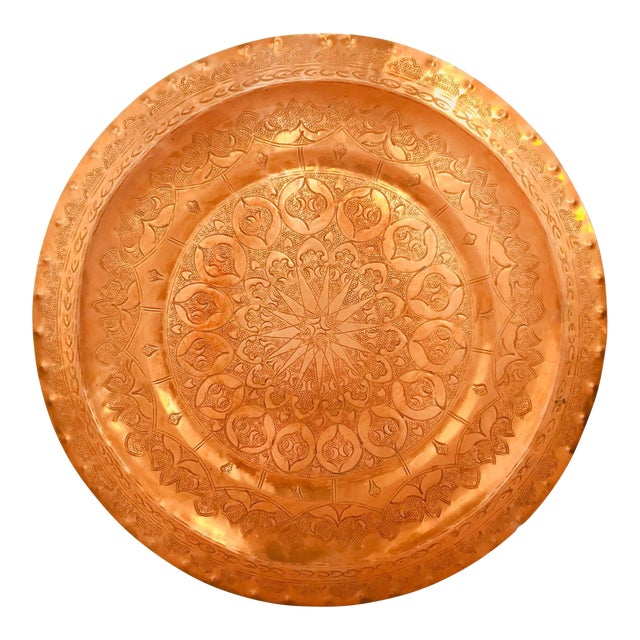 Moroccan Polished Round Metal Copper Tray For Sale