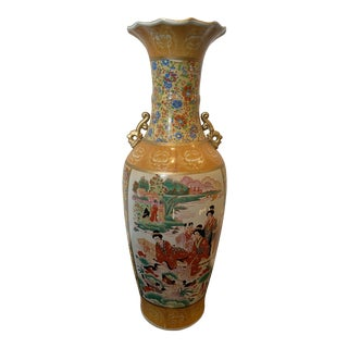 Vintage Chinoiserie Style Tall Vase For Sale