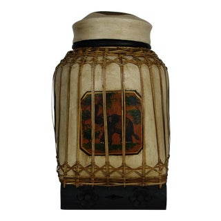 Asian Lidded Basket For Sale