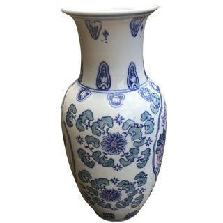 Vintage Large Hand Painted Chinoiserie Vase For Sale