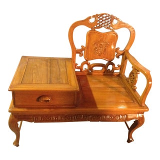 1950s Vintage Solid Teak Oriental Telephone Bench For Sale