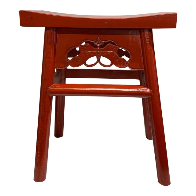 Red Wooden Butterfly Stool For Sale