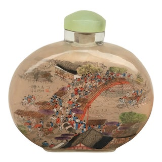 Monumental Signed Reverse Painted Chinese Snuff Bottle For Sale