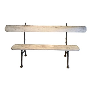 20th Century French Wood and Metal Garden Bench For Sale