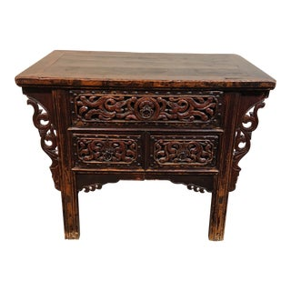 Vintage Carved Asian Chest For Sale