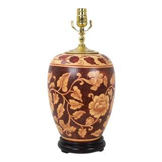 Vintage Ginger Jar Lamp in Red/White Floral & Leave Design For Sale