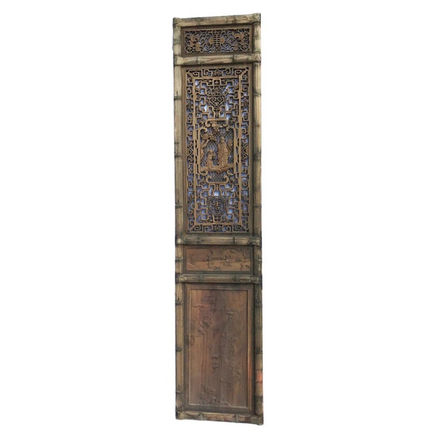 Superb large Old hand carved elm wood Chinese panel with amazing carving and open work ,a part of a set of four panels...