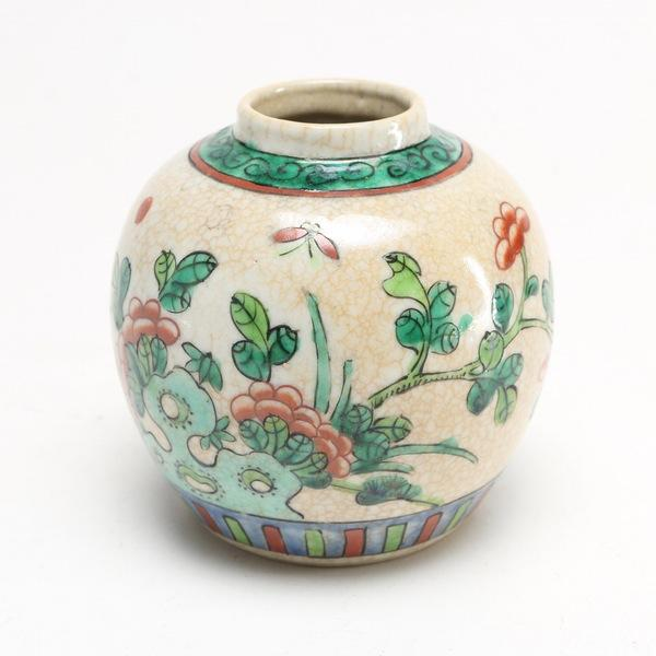 Floral Design Asian Vase - Image 2 of 6