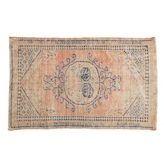"Vintage Distressed Oushak Rug - 2'7"" X 4'1"" For Sale"