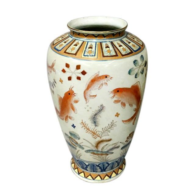 Gold Fish Design Vase For Sale - Image 4 of 6