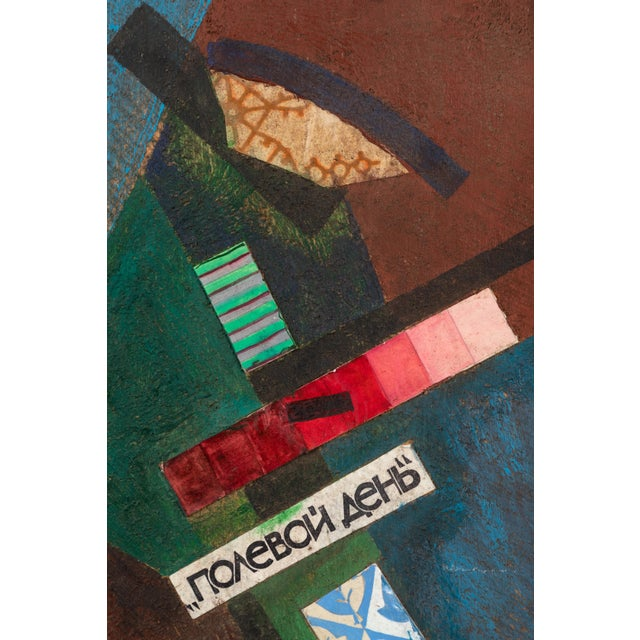 Expressionism Russian Suprematist Style Gouache and Paper on Board Artwork For Sale - Image 3 of 6