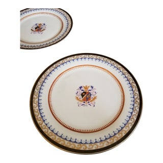 Mid 20th Century Armorial Decorated Plate For Sale