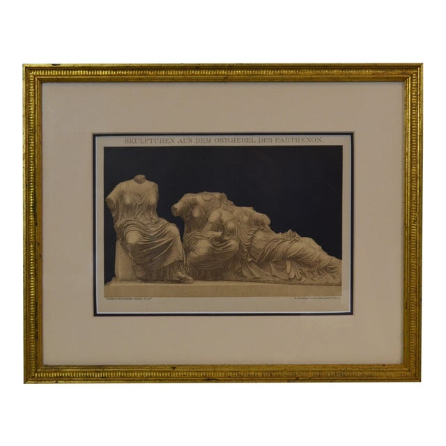 Small Framed Print of Classical Figures From the Parthenon For Sale