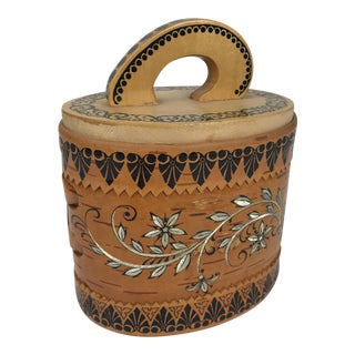 Siberian Birch Decorative Box With Handled Lid For Sale