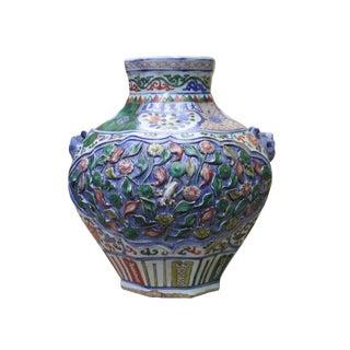 Handmade Ceramic Multi Color Dimensional Flower Vase Jar For Sale