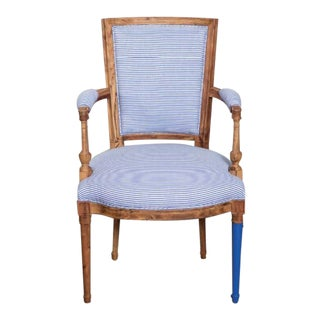 Bunakara Fingerprint Basic Stripe Arm Chair in Ultra Marine Blue For Sale