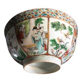 Antique Chinese Export Porcelain Rose Medallion Bowl For Sale