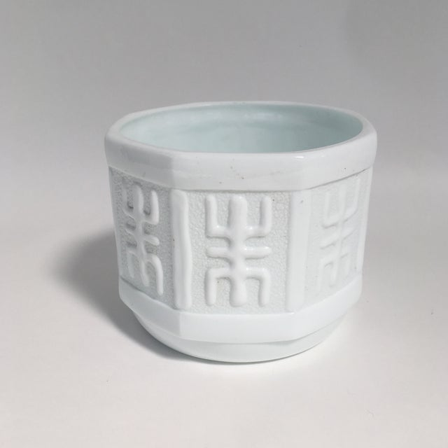 Mid-Century Milk Glass Planter For Sale - Image 4 of 4