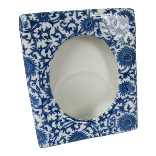 Vintage Blue and White Chinoiserie Picture Frame For Sale