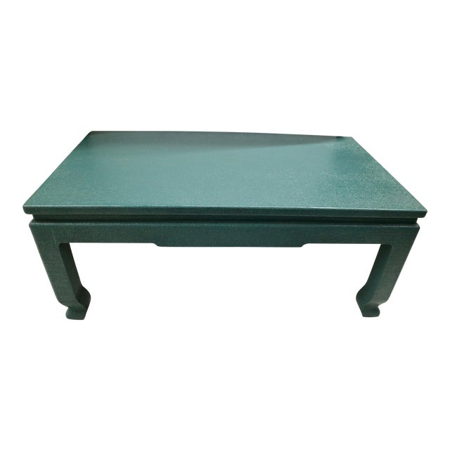 Linen Wrapped Asian Style Coffee Table - Image 1 of 6